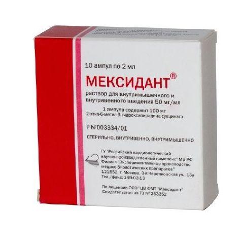 Мексидант 1