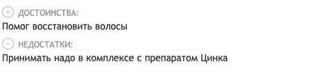 Виташарм отзыв