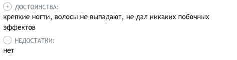 аурита отзыв