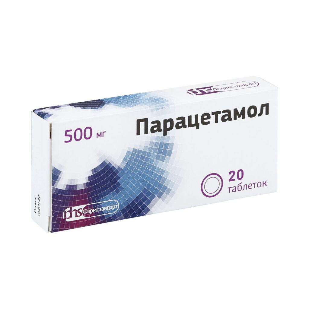 парацетамол 3