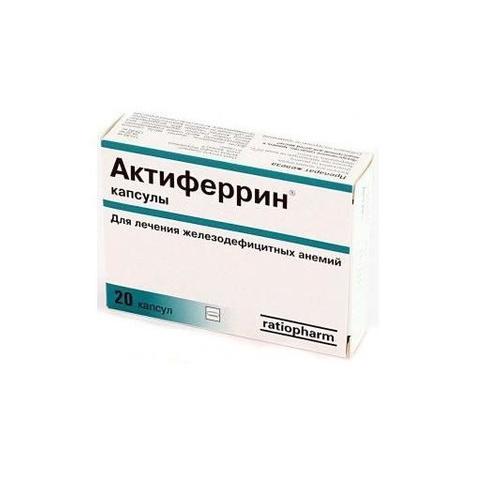 Актиферрин, капсулы 1