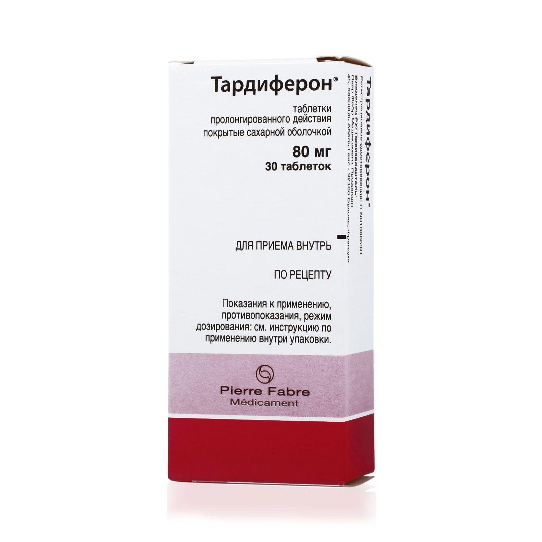 Тардиферон (таблетки) 1